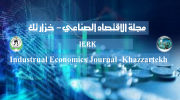 Industrial Economics Journal